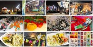 Soho Taco Gourmet Taco Catering & Food Truck - FIND Art Gallery Costa Mesa Orange County CA - 001